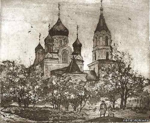 Древний Житомир, на картине - крестовоздвиженская церковь