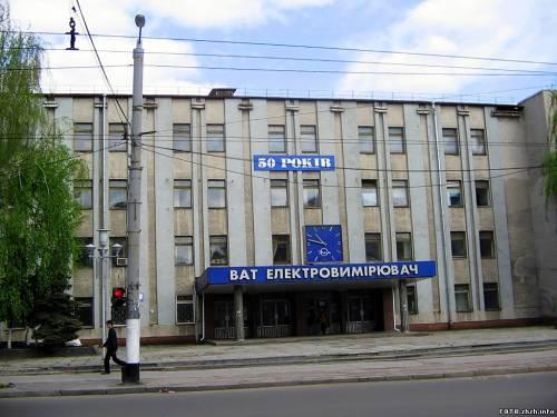 Заводу «Электроизмеритель» исполнилось 58 лет. Пора на пенсию?