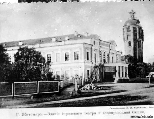 Улица пушкинская в житомире, на фото